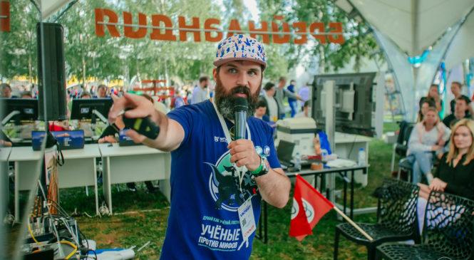 Александр Соколов — о форуме «Ученые против мифов»
