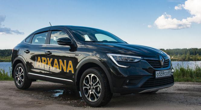 Секреты Renault Arkana. Тест-драйв в компании «Норд-Авто»