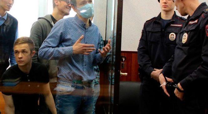 Научное сообщество выступило против фабрикации дела «Сети» (запрещена в РФ)