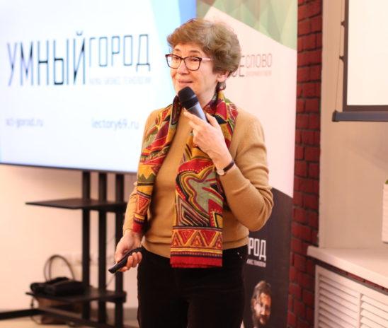 Наталья Зубаревич в Твери: «Надо менять правила игры»