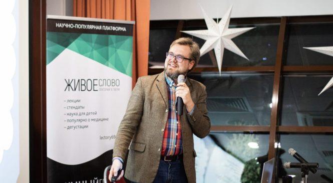 Андрей Афанасьев – о редактировании генома и клетках-анархистах