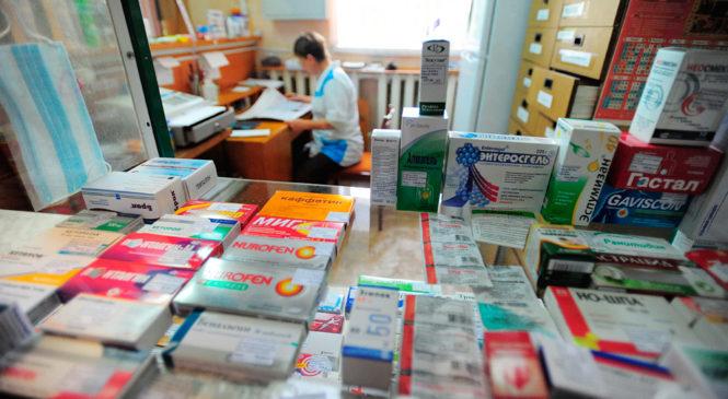 Лекарства в Твери скоро подорожают из-за борьбы с контрафактом