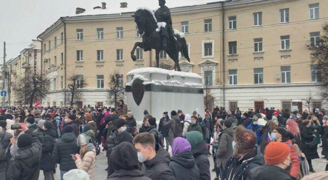 23 января в Твери на протест вышли тысячи людей