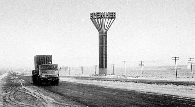 Шамиль Идиатуллин рассказал о воссоздании 1980-х в романе «Город Брежнев»