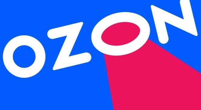 Продавать на Ozon научат предпринимателей Тверской области