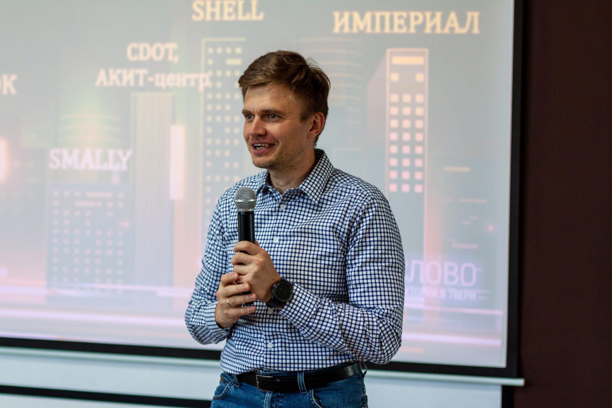 Технологические тренды – 2021 на примере компаний в Тверской области