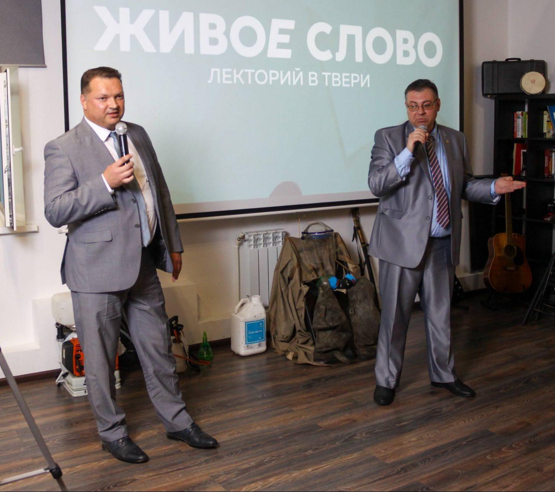 Как бороться с борщевиком в Тверской области, обсудили на конференции